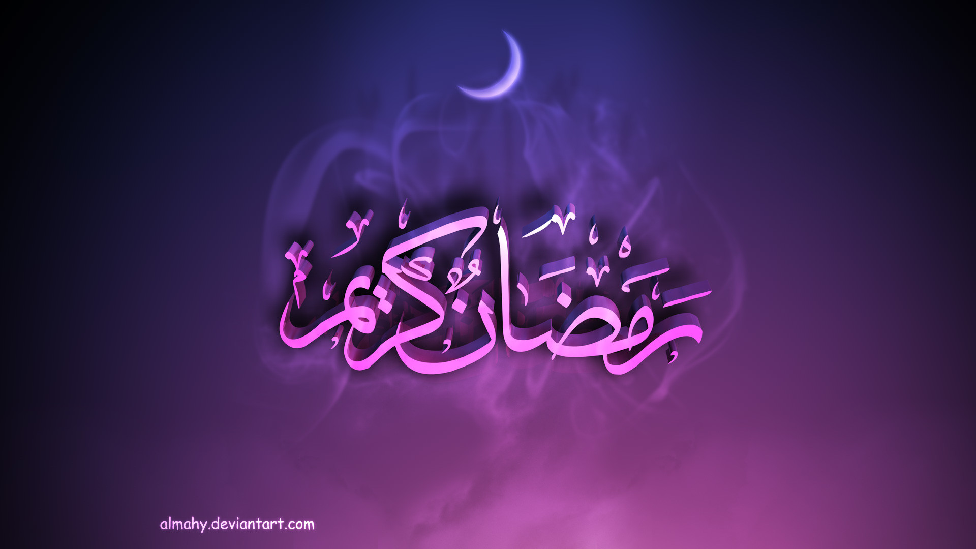 Ramadan Mubarak in Arabic Wallpapers 2018 \u00b7\u2460 WallpaperTag