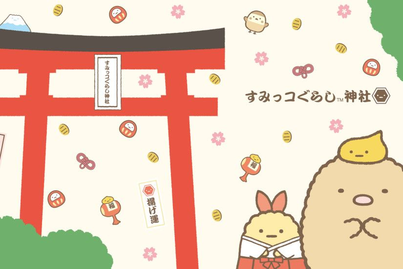 Rilakkuma and Friends, Sumikko Gurashi Desktop Wallpaper .
