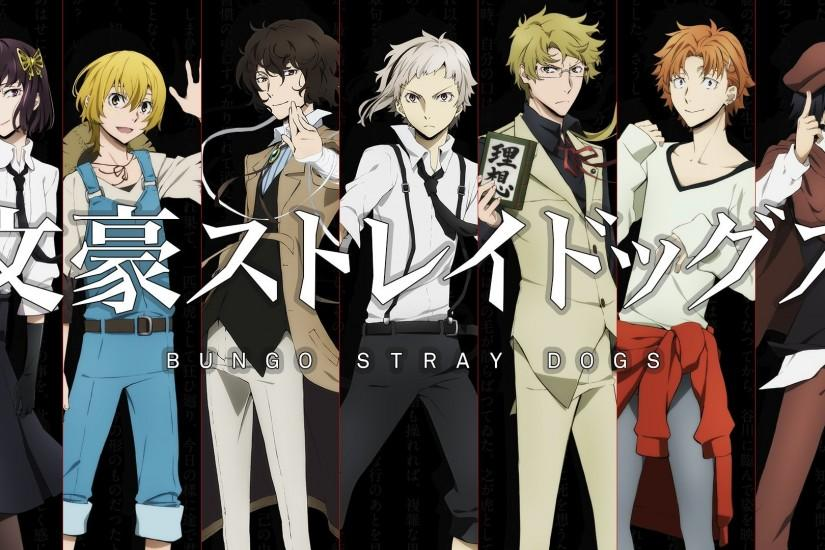 HD Wallpaper | Background ID:699783. 1920x1080 Anime Bungou Stray Dogs