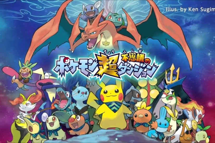 Pokémon Super Mystery Dungeon - Opening Theme (Official short)