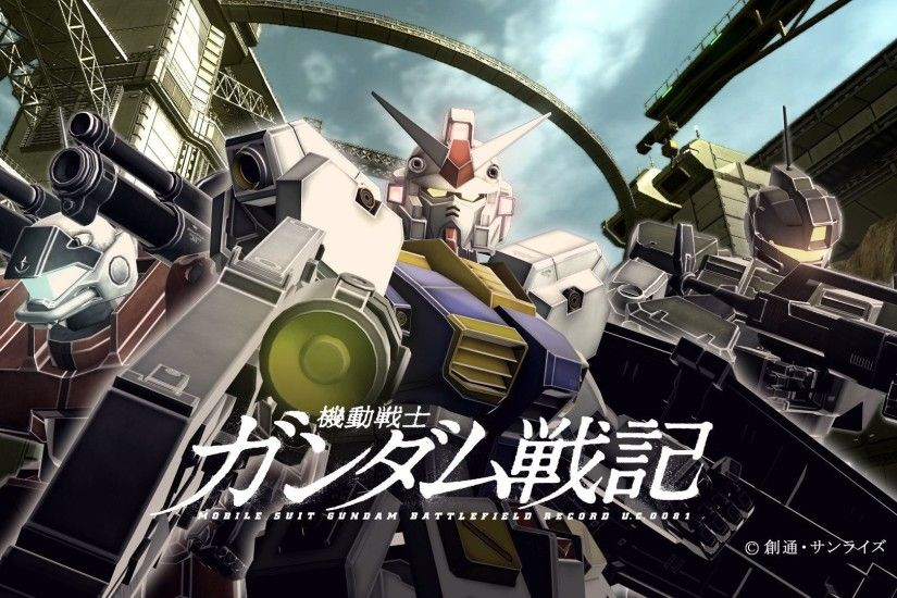 ... gundam-anime-wallpaper-7 ...