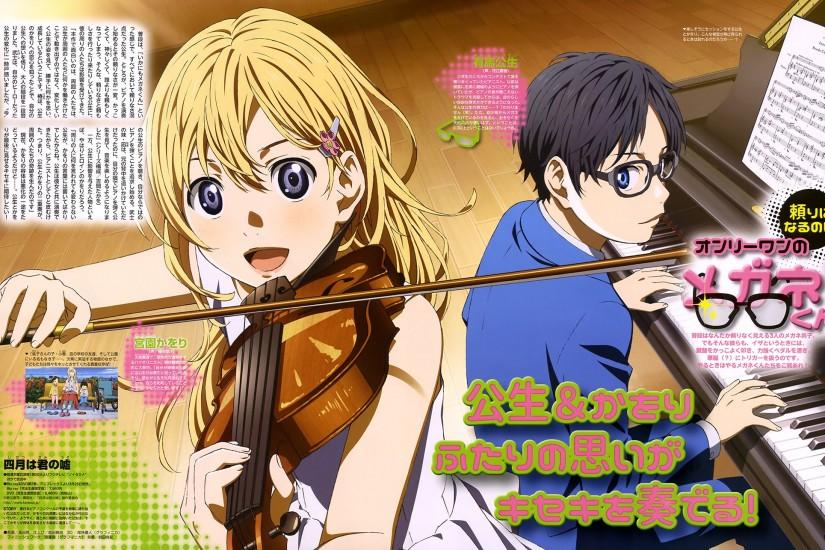 ... Shigatsu wa Kimi no Uso Wallpaper HD by corphish2