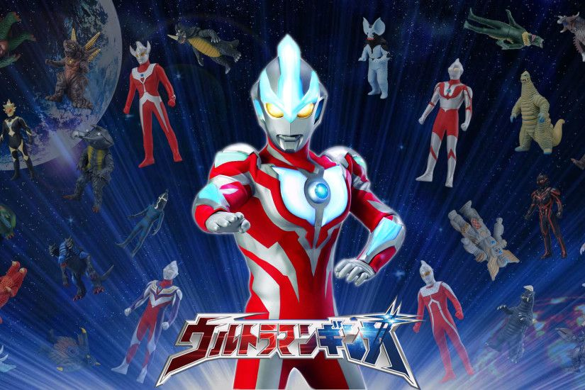 Ultraman Ginga by Yaiba1 Ultraman Ginga by Yaiba1