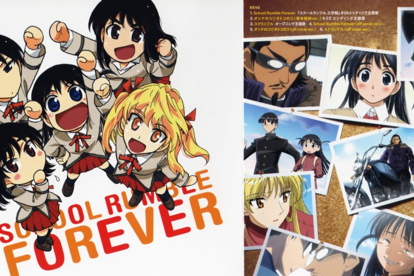 School Rumble 3 Gakki OP ED Single - School Rumble Forever