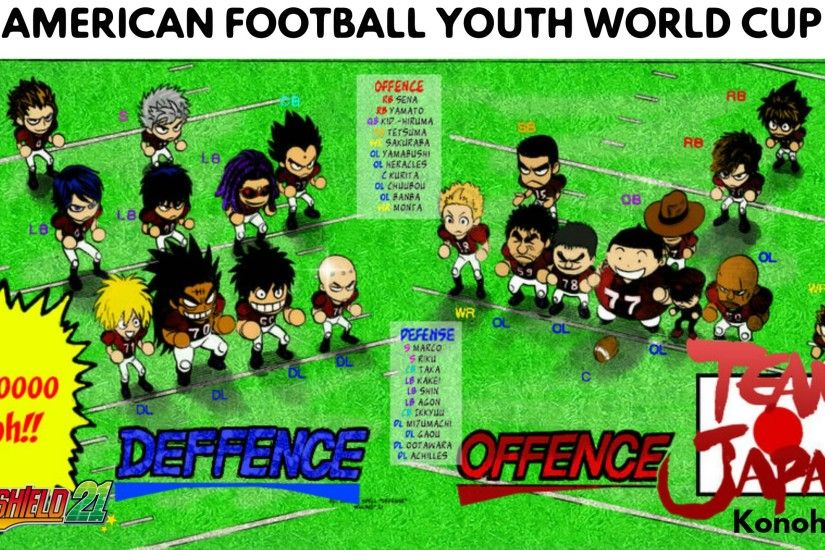 Team Japan - American Football Youth World Cup (Eyeshield 21) - YouTube