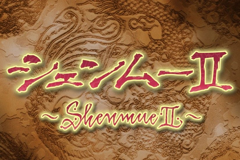 Shenmue II HD Wallpapers | Backgrounds - Wallpaper Abyss