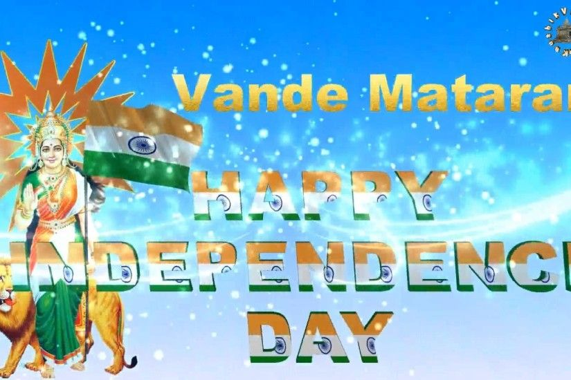 Happy Independence Day 2017, Wishes, Whatsapp Video, Greetings, Animation,  15 August