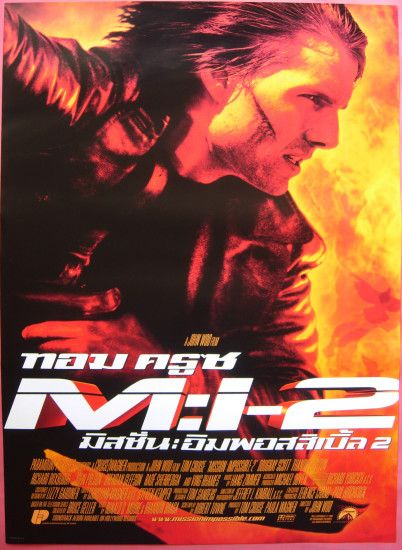 Mission: Impossible II #15