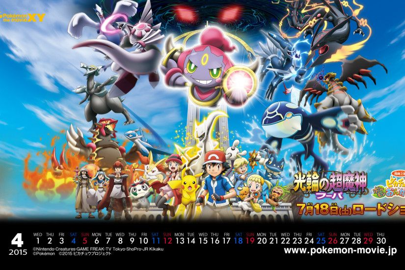"Pokemon Movie 18: ""The Archdjinni of Rings: Hoopa"" Wallpaper ..."