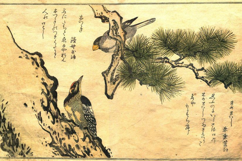 Traditional Japanese Art Wallpaper - image #817493