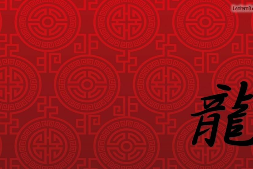 Wallpapers For > Chinese Dragon Background