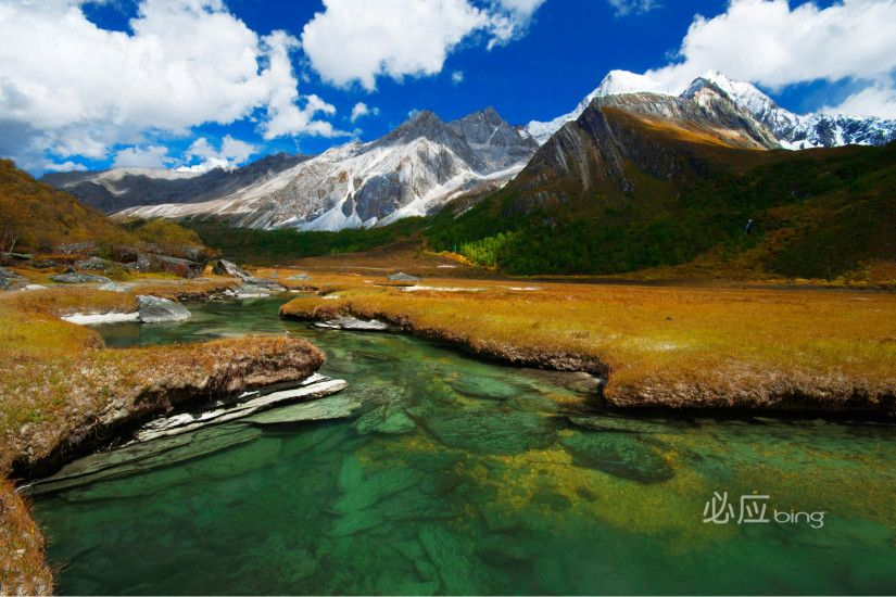 Scenery in Southwest China Wallpapers | HD Wallpapers