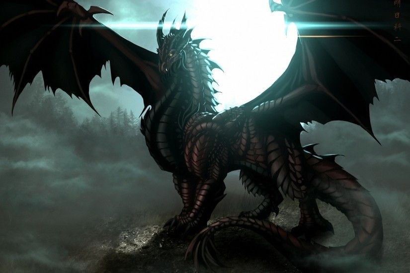 Black Dragon Wallpaper