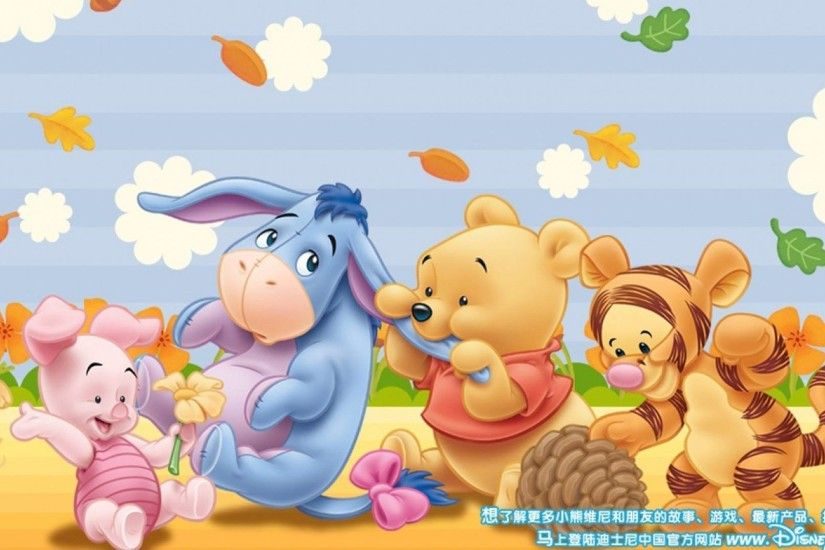 winnie the pooh tigger piglet and eeyore little babies