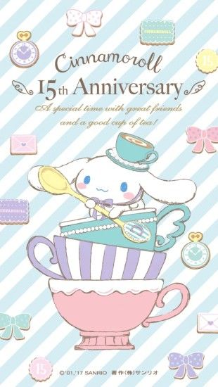 "Anniversary: Coffee Cup"" via Sanrio"