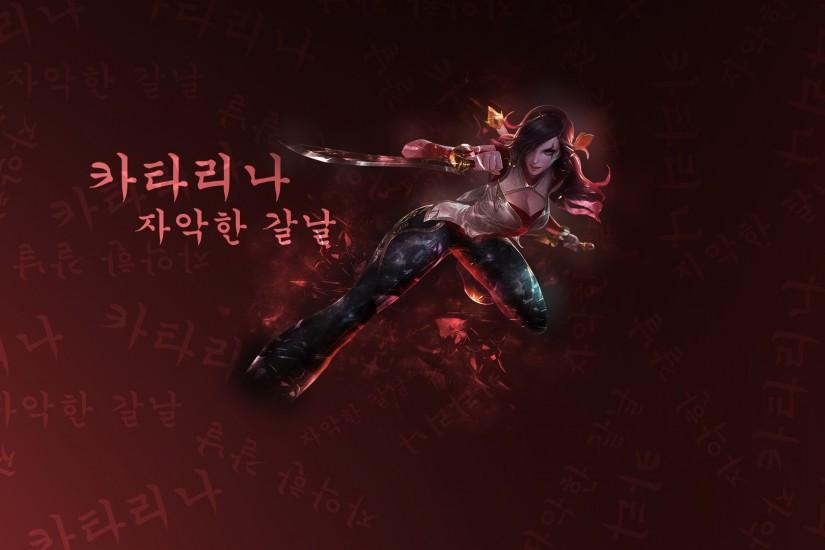 Warring Kingdoms Katarina Fan Art - League of Legends Wallpapers