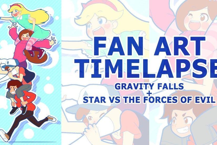Fan Art Timelapse: Gravity Falls + Star vs the Forces of Evil - YouTube