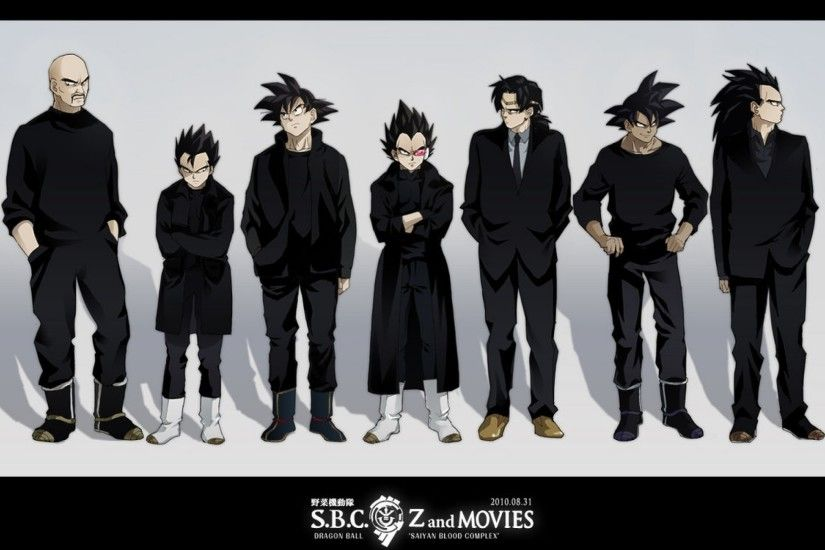 all_male black_hair boots broly dragonball ghost_in_the_shell  ghost_in_the_shell:_stand_alone_complex male nappa niwatori parody raditz  son_goku suit tarble ...