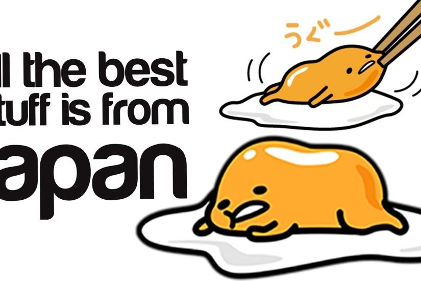 Eggs! Gudetama, Tamagotchi & Funny Japanese Adverts - All the Best Stuff is  from Japan - YouTube