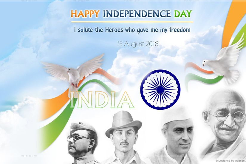 Independence day greeting wallpaper 2018 independence day greeting wallpaper  2018