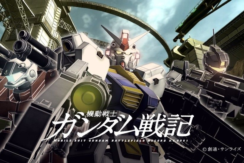 Mobile Suit Gundam 629828