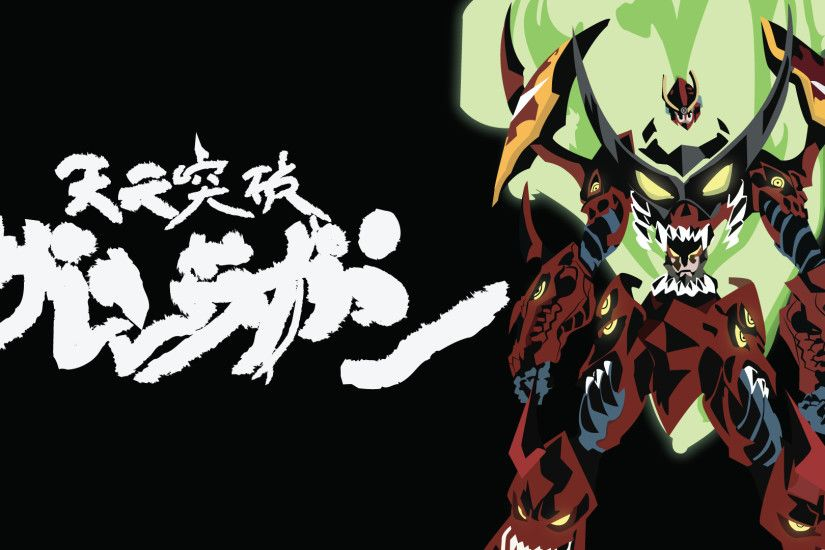 Gurren Lagann Widescreen Wallpaper - WallpaperCafe