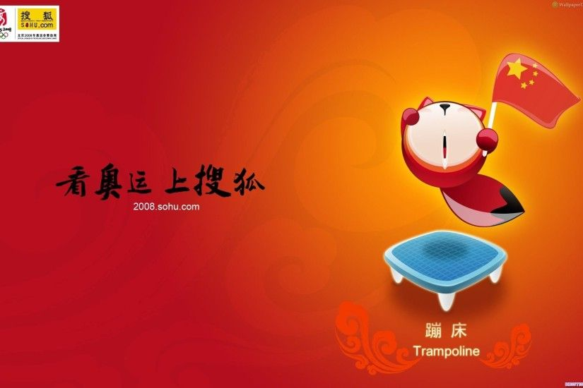 Beijing olympics weightlifting wallpaper 5 1024x768 wallpaper - Trampoline  Olympic 614821