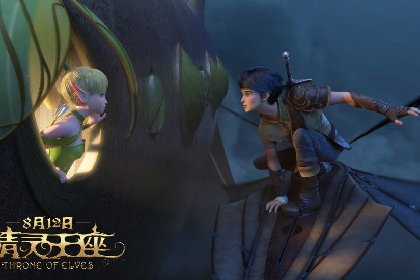 Throne of Elves: 12th Aug 2016 Release; VR Movie in October on  bladeandsoulpot