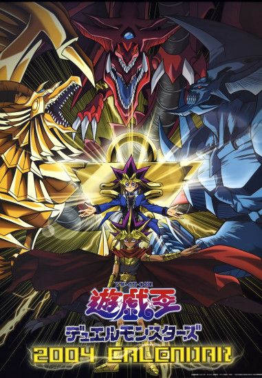 ... download Yu-Gi-Oh! Duel Monsters image