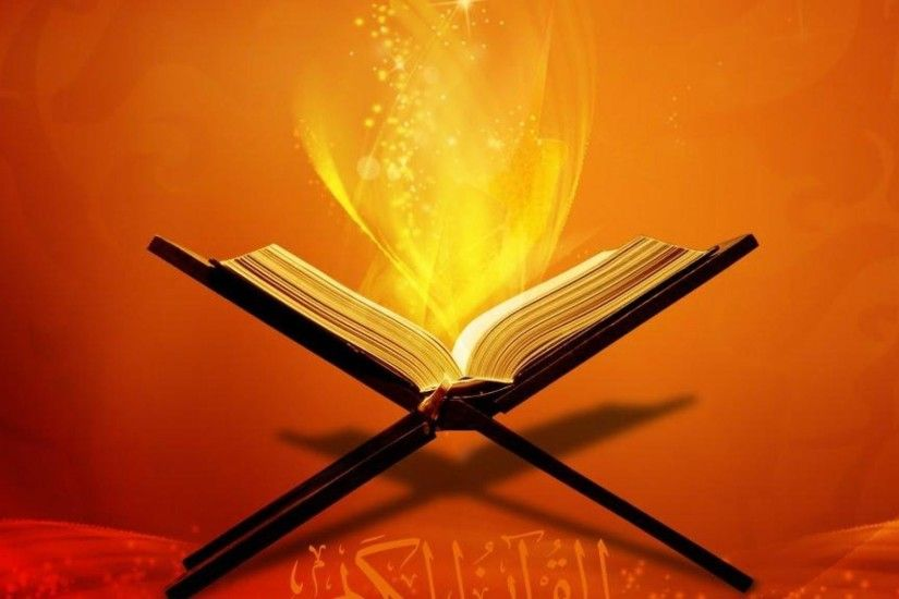 Beautiful Quran Majeed Pics