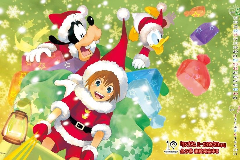 Image - KH 2012 December Wallpaper.jpg | Disney Wiki | FANDOM powered by  Wikia