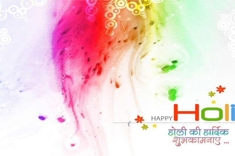 Happy Holi Image with Wishes in Hindi Text. Celebrity Wallpapers