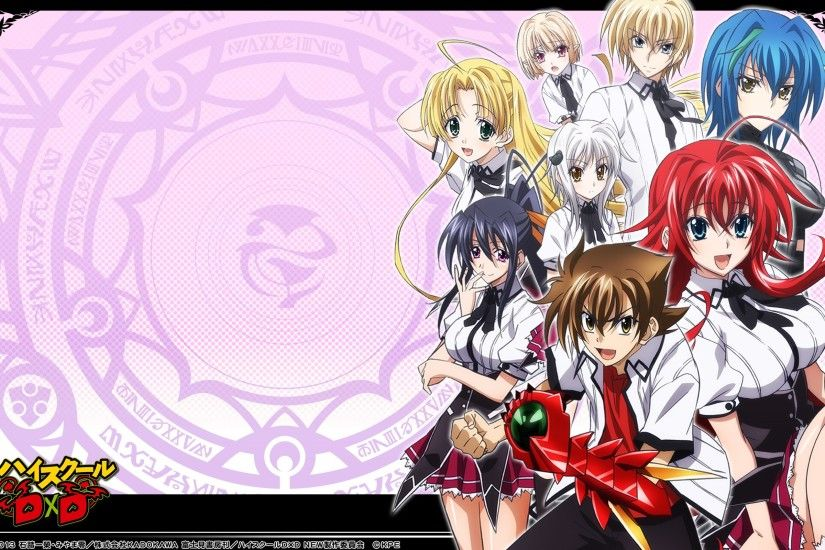 high school dxd wallpaper for mac computers - high school dxd category