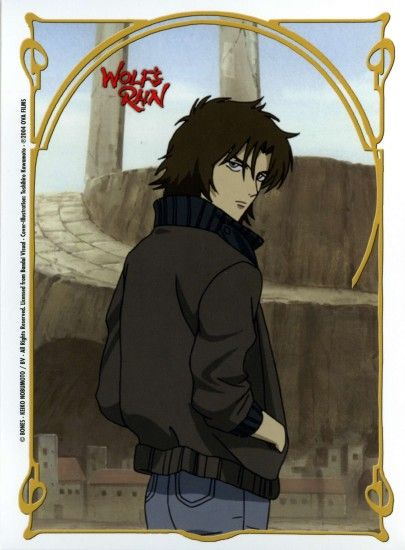 ... Related Pictures Wolfs Rain Animal Anime ...