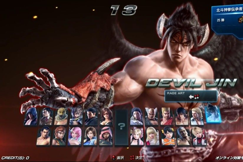 Tekken 7 - Devil Jin is Released Today, In-Game Footage Arrives - News -  Avoiding The Puddle