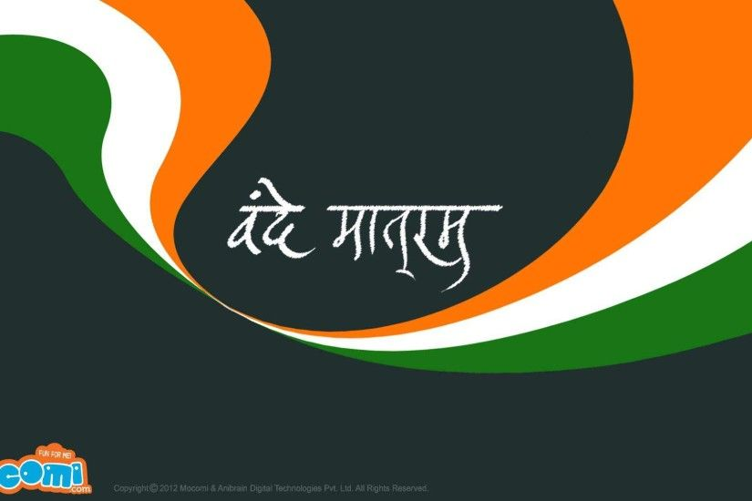 Vande Mataram. RELATED ARTICLES. Happy Republic Day Wallpaper ...