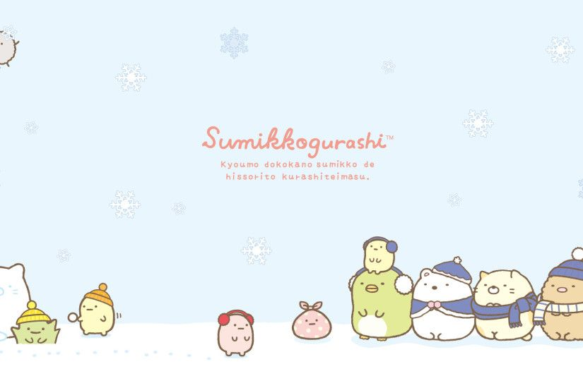 New Sumikkogurashi Christmas Wallpaper - Living quietly in the corner! Such  a cute bunch in the snow! Sumikkogurashi is so cute and random.