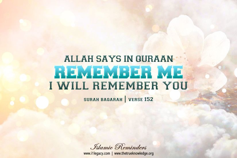 Allah Says Remember Me i will remember you