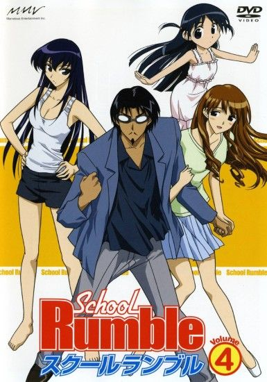 School Rumble download School Rumble image