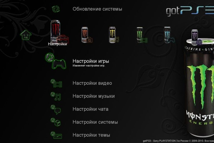 Monster Energy Ps3 Theme