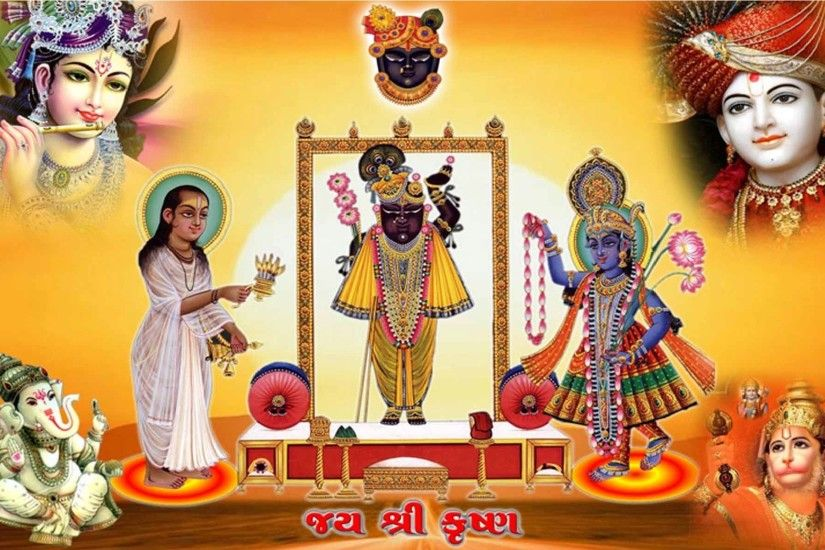 ... God Shreenathji HD Wallpapers - WordZZ Shrinathji - page 1 ...