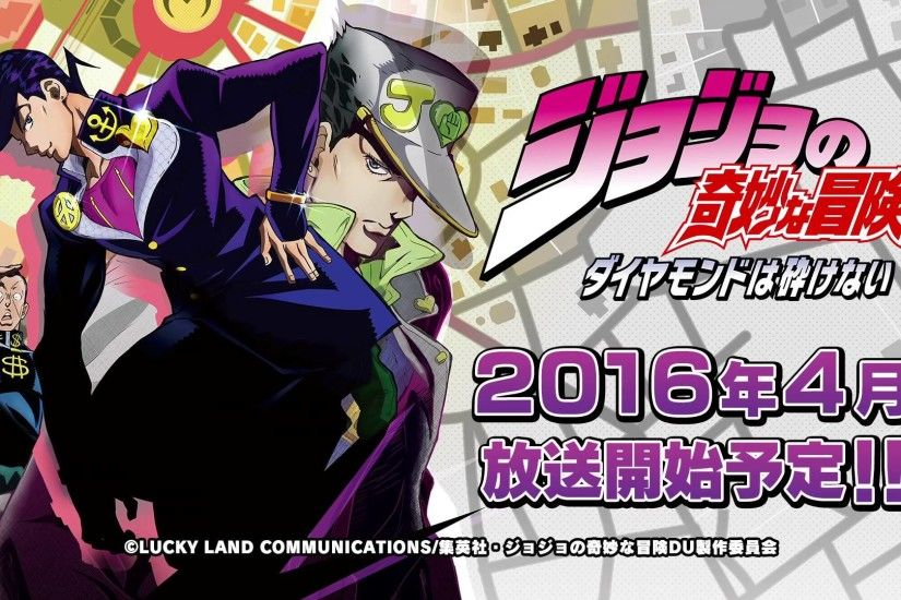 [FSM Uploads] JoJo: Diamond Is Unbreakable Theme (Anime, 2016) - YouTube