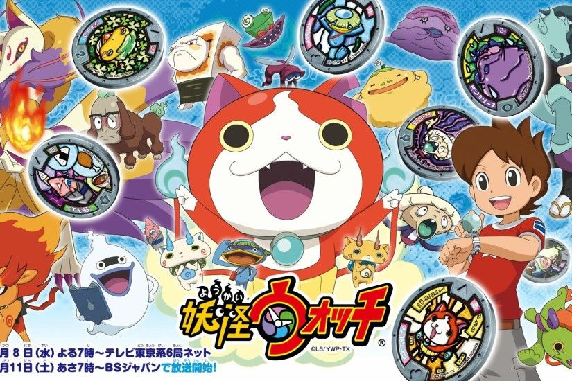 Yokai Watch 3DS Games are Coming to the USA! The Anime is Airing on Disney  XD! - YouTube