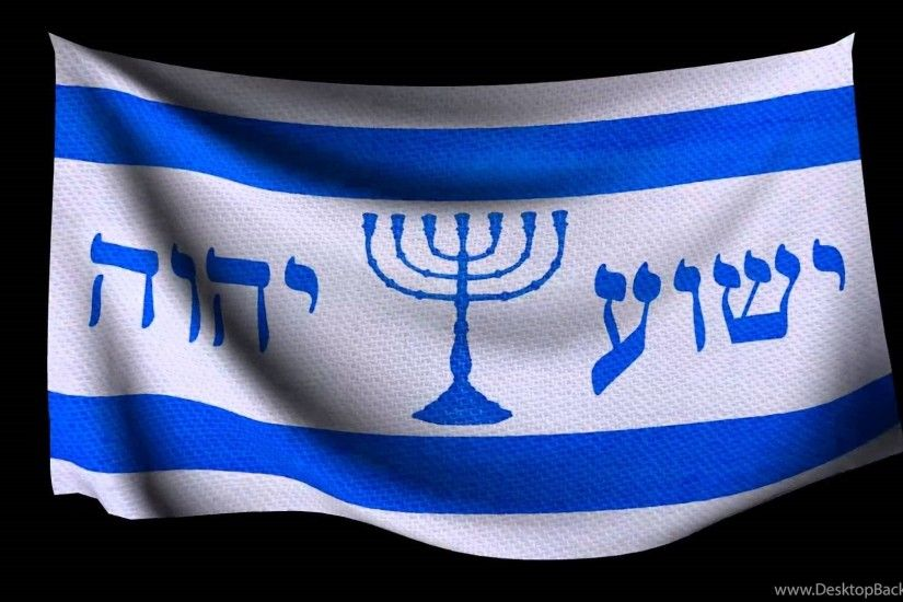 Israel Flag Banner With Menorah Yeshua And YHVH YouTube