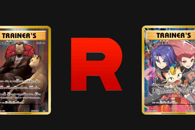 Protect the world from devastation with this limited edition Team Rocket  Pokémon card set | Nintendo Wire