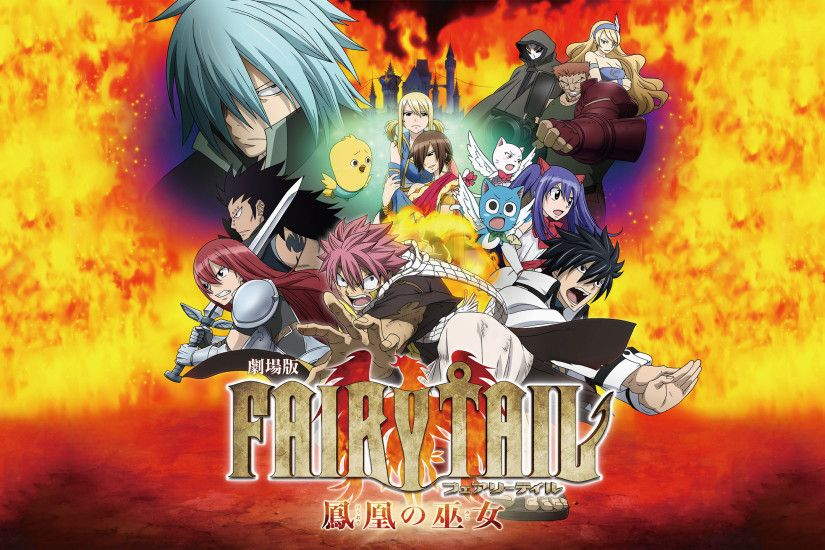 fairy tail hd wallpaper photo - 1