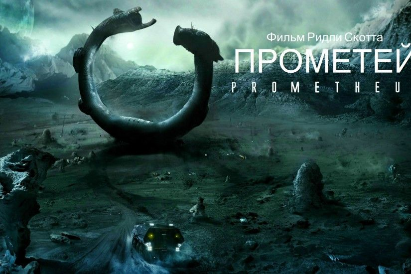 3000x1688 free screensaver wallpapers for prometheus