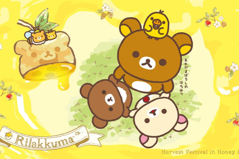 San-x New Kiiroitori Wallpaper | Rilakkuma, Toy and Rilakkuma wallpaper