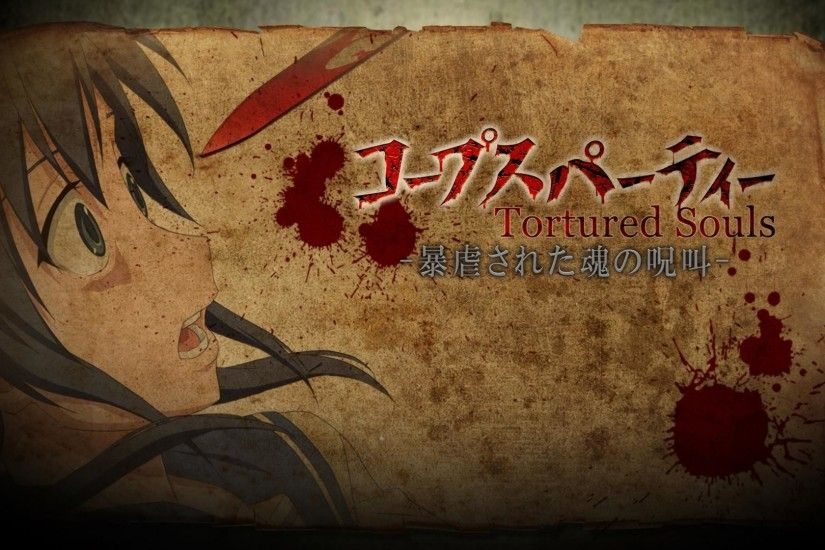 Corpse Party wallpapers for desktop