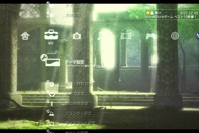 The ICO & Shadow of the Colossus Dynamic Themes + avatars ICO ワンダと巨像